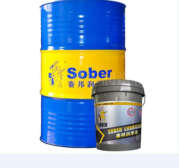 Fast quenching oil——SOBER K116 SOBER K136